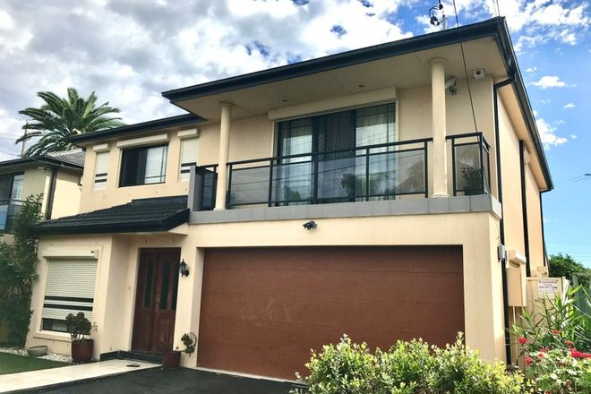 Picture of 57A Passefield Street, LIVERPOOL NSW 2170