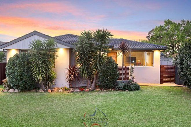 Picture of 74 Lovegrove Drive, QUAKERS HILL NSW 2763
