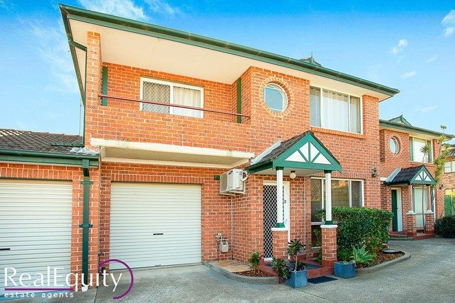 Picture of 2/59a Selway Avenue, MOOREBANK NSW 2170