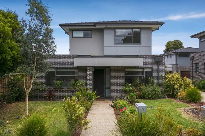 Picture of 1/9 Porter Road, HEIDELBERG HEIGHTS VIC 3081