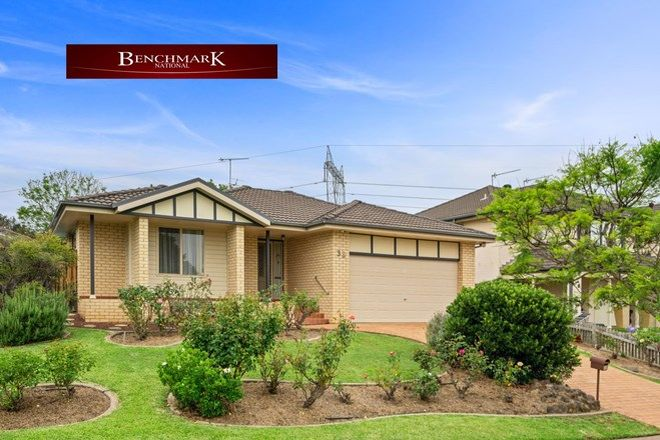 Picture of 38 Glenfield Dr, CURRANS HILL NSW 2567