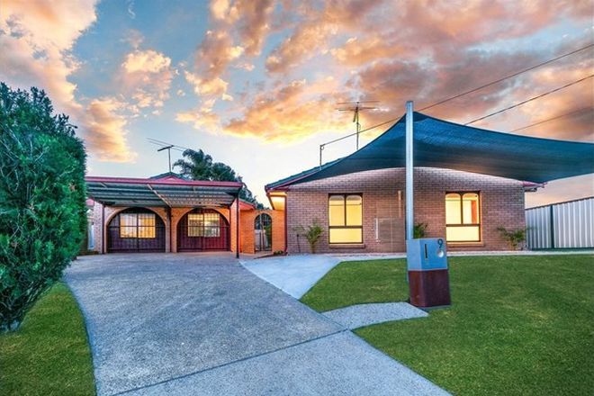 Picture of 9 Galway Street, EAGLEBY QLD 4207