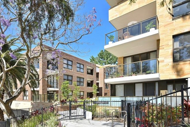 Picture of C505 27-43 Little Street, LANE COVE NSW 2066