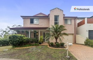 Picture of 22B Kitson Way, Casula NSW 2170