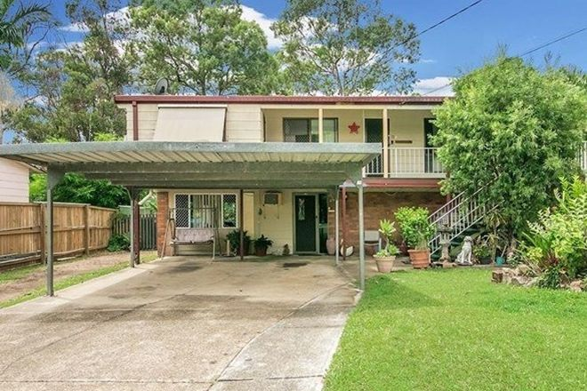 Picture of NERANG QLD 4211
