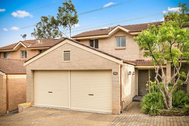 Picture of 14/42 Wandella Avenue, NORTHMEAD NSW 2152