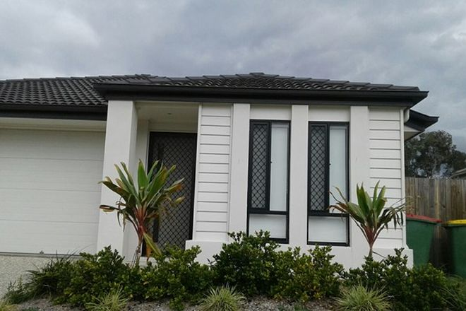Picture of 1/7 St Andrews Drive, LEICHHARDT QLD 4305