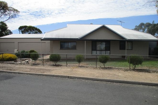 Picture of 17 Princes Highway, TAILEM BEND SA 5260