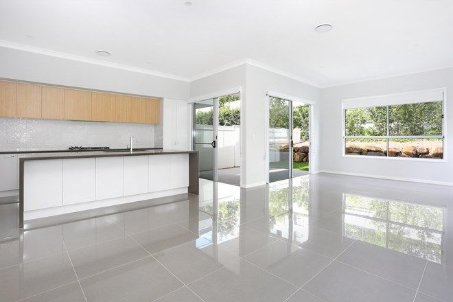 Picture of 1/1067 LAKEVIEW TERRACE, BENOWA QLD 4217