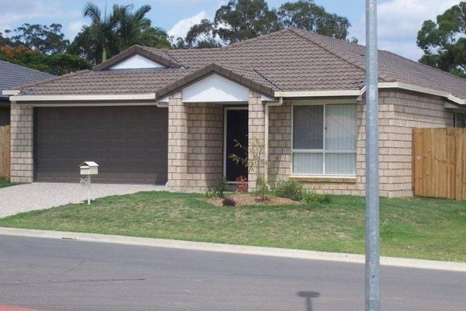 Picture of 26 Darryl Street, LOGANLEA QLD 4131