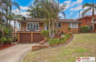 Picture of 7 Gal Crescent, Moorebank NSW 2170