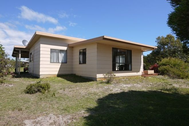 Picture of 16 Carins Close, TOMAHAWK TAS 7262