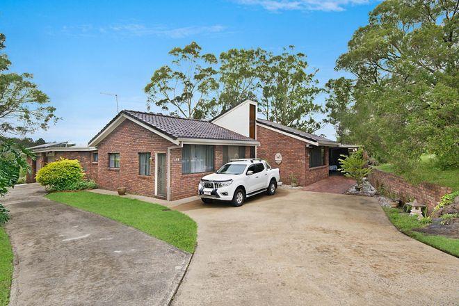 Picture of 108 Invercauld Road, GOONELLABAH NSW 2480