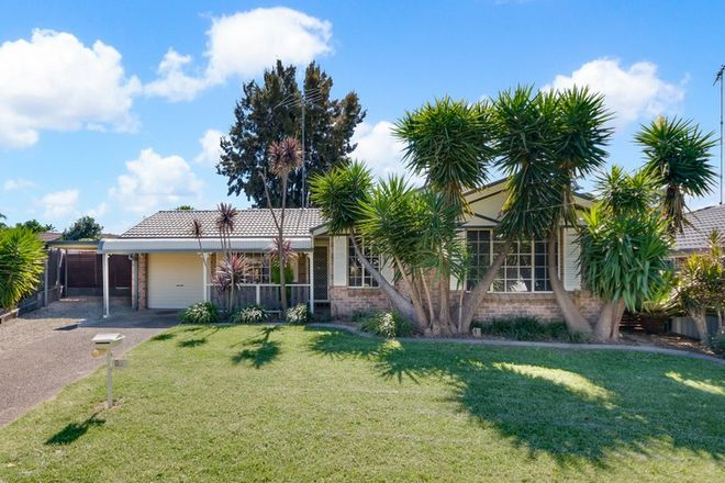 Picture of 12 Woylie Place, ST HELENS PARK NSW 2560