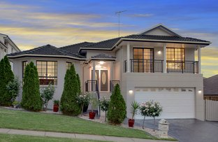 88 Milford Dr, Rouse Hill NSW 2155