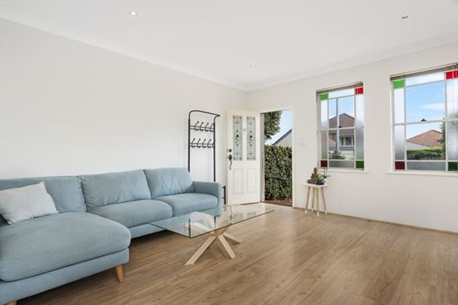 Picture of 9B Huntington St, CROWS NEST NSW 2065