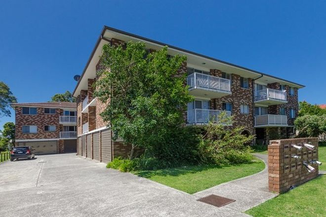 Picture of 15/6-10 Catherine Street, GWYNNEVILLE NSW 2500