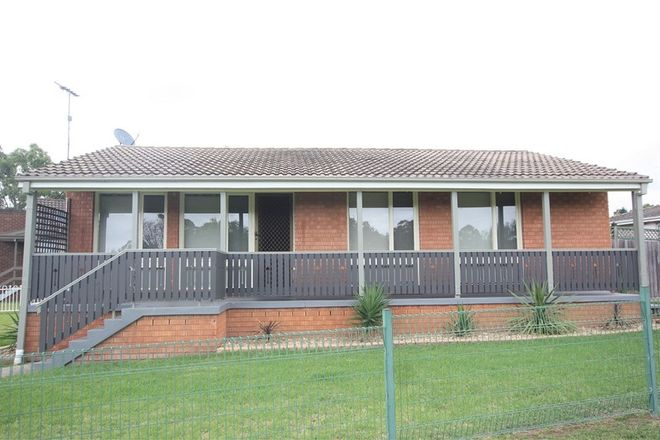 Picture of 7 Foxlow Place, AIRDS NSW 2560