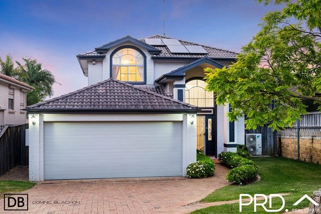 Picture of 20 Eucalyptus Court, PICNIC POINT NSW 2213
