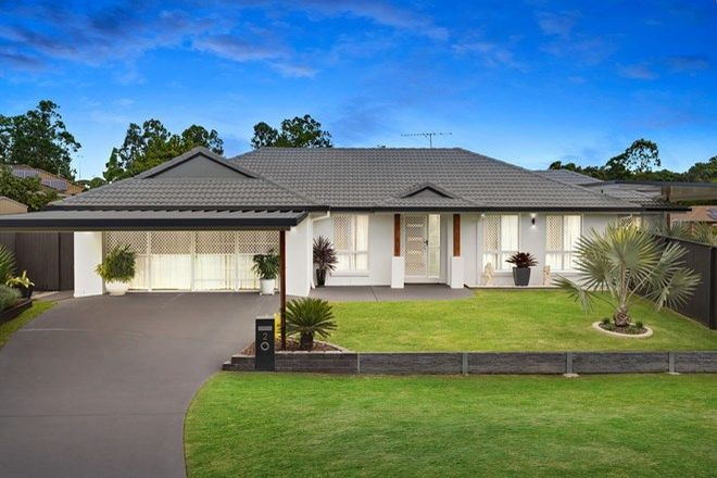 Picture of 2 Wentworth Place, NARANGBA QLD 4504