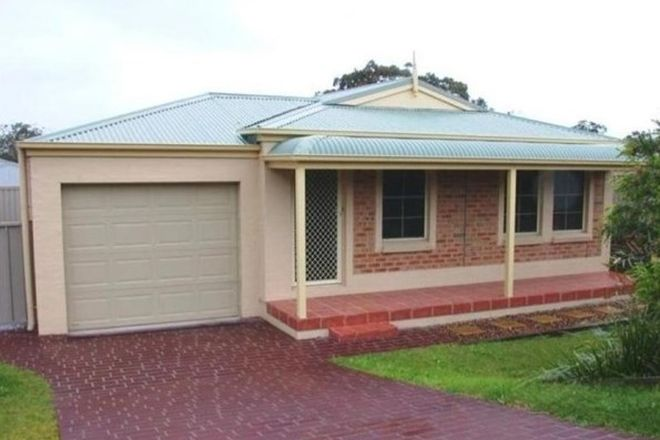 Picture of 8 Roanoke Drive, LAKE MUNMORAH NSW 2259