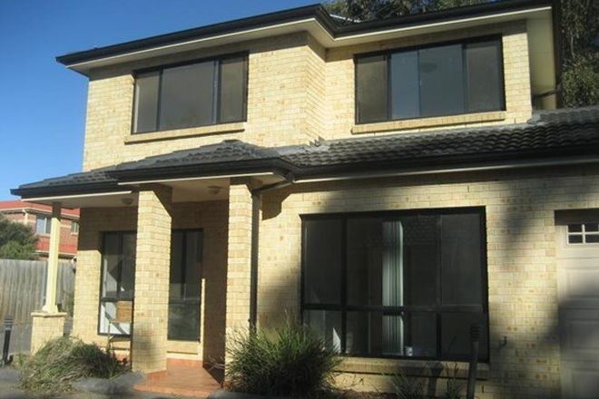 Picture of 3/15 Hishion Place, GEORGES HALL NSW 2198