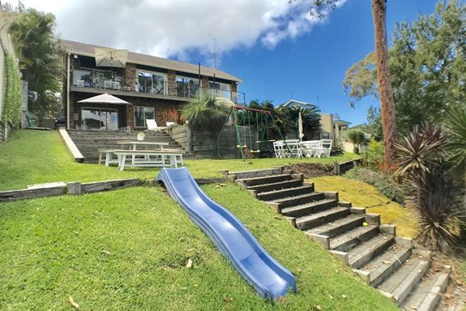 14 Rental Properties in Mannering Park, NSW, 2259 | Domain