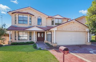 Picture of 25 Toomey Crescent, Quakers Hill NSW 2763
