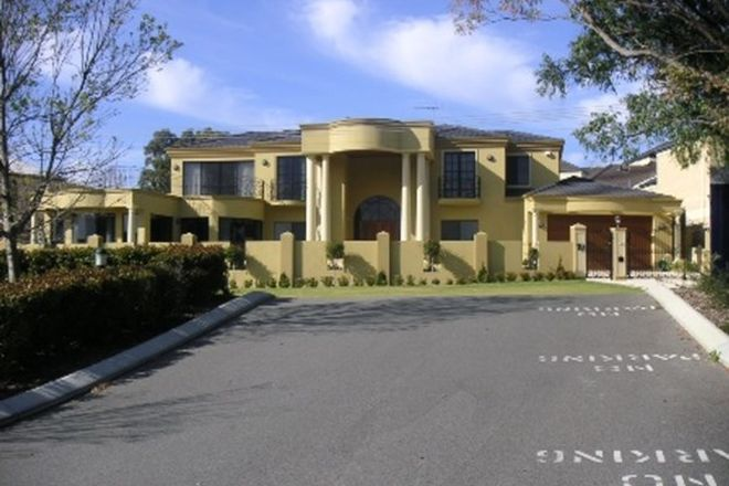 Picture of 10 Stockdale Crescent, WEMBLEY DOWNS WA 6019