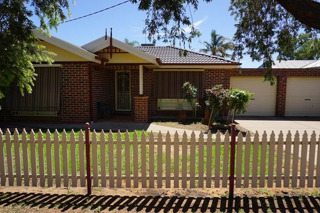 Picture of 13 Main Street, WEST WYALONG NSW 2671