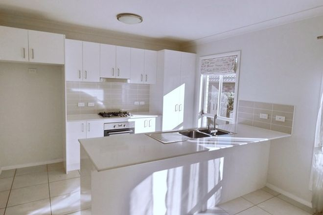 Picture of 8 Ravensbourne Circuit, WATERFORD QLD 4133