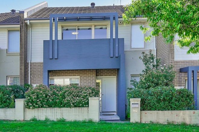 Picture of 39 Stowe Avenue, CAMPBELLTOWN NSW 2560