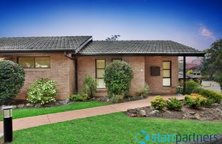Picture of 4/2 Centenary Avenue, Northmead NSW 2152