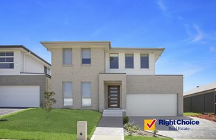 Picture of 12 Dymock Drive, Calderwood NSW 2527