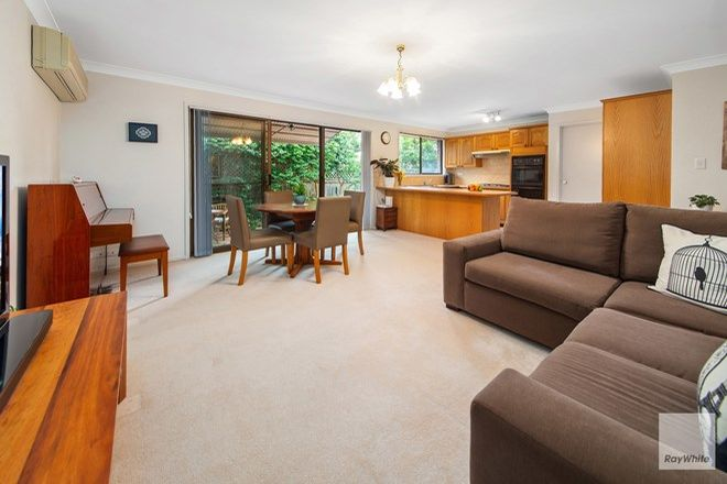 Picture of 2/25 Nullaburra Road, CARINGBAH NSW 2229
