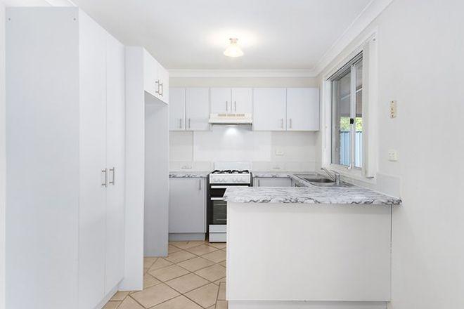 Picture of 39 Kester Crescent, OAKHURST NSW 2761