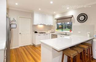44 HILLANDALE COURT, Bonegilla VIC 3691