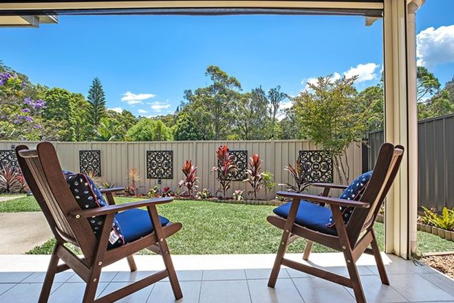 Picture of 36 Shaws Close, BOAMBEE EAST NSW 2452