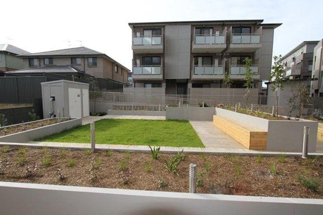 Picture of Glenmore Ridge Drive, MULGOA NSW 2745