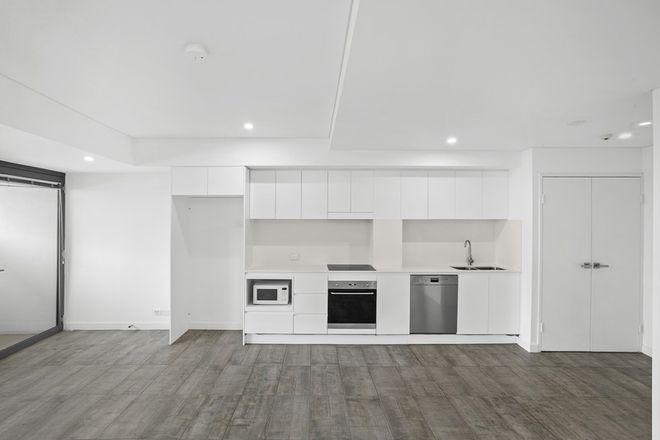 Picture of 4/9 Baird Lane, MATRAVILLE NSW 2036