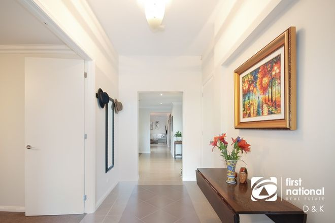 Picture of 16 Oakview  Parade, CAROLINE SPRINGS VIC 3023
