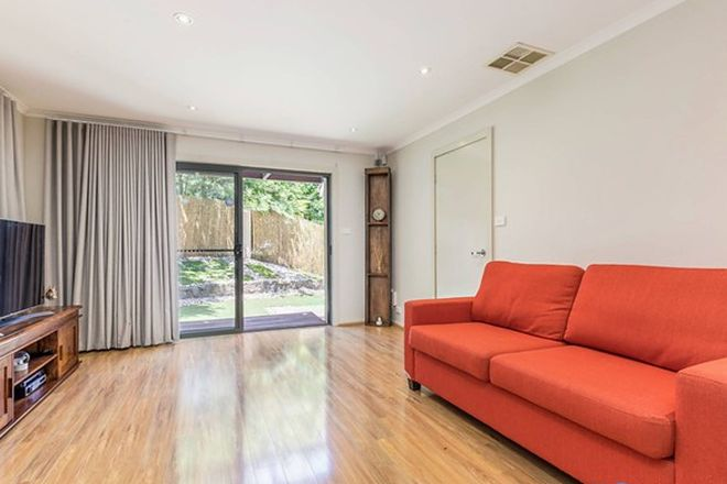 Picture of 1/15 Weavell Place, KAMBAH ACT 2902