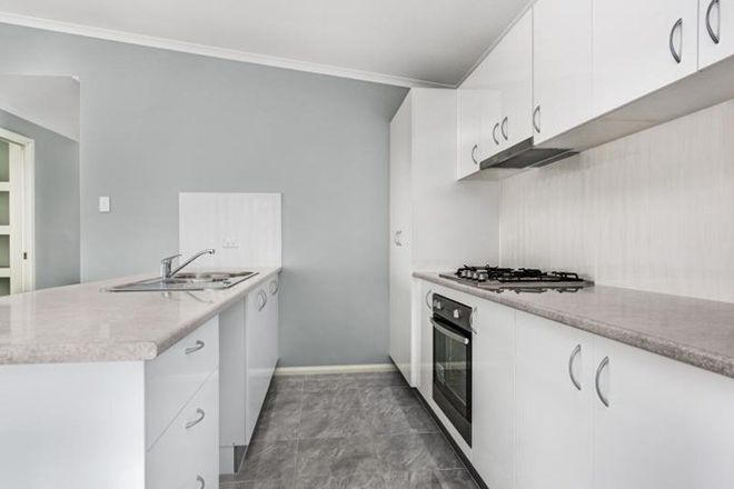 Picture of Stage 3/300A Kings Point Drive, ULLADULLA NSW 2539