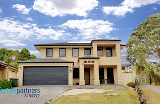 17 Prout St, West Hoxton NSW 2171