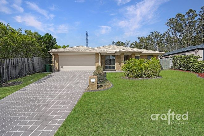 Picture of 26 Tennessee Way, BERRINBA QLD 4117
