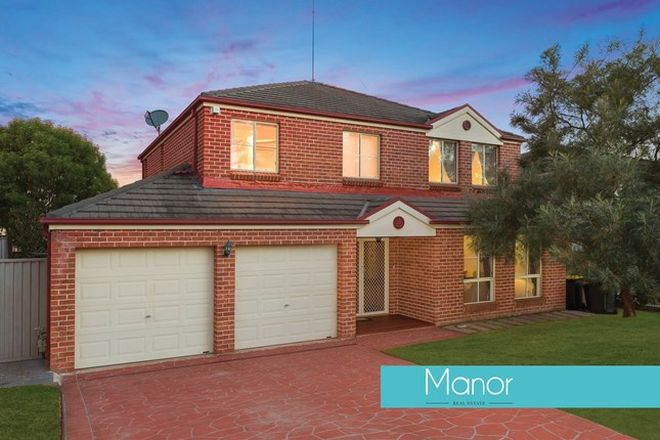 Picture of 16 Halcyon Avenue, KELLYVILLE NSW 2155
