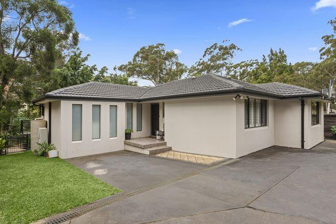 Picture of 7 Balla Machree Way, GYMEA BAY NSW 2227