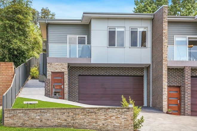 Picture of 20B O'Briens Road, FIGTREE NSW 2525