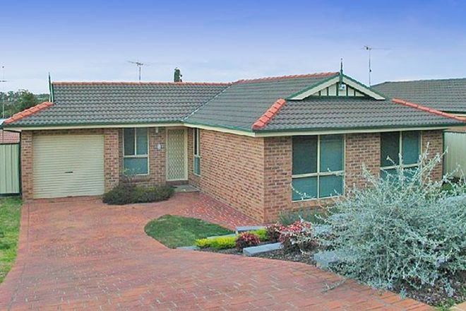 Picture of 7 Thomas Way, CURRANS HILL NSW 2567
