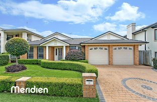 74 Milford Drive, Rouse Hill NSW 2155